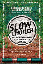 Slow Church 90