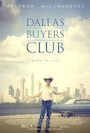 Dallas Buying Club
